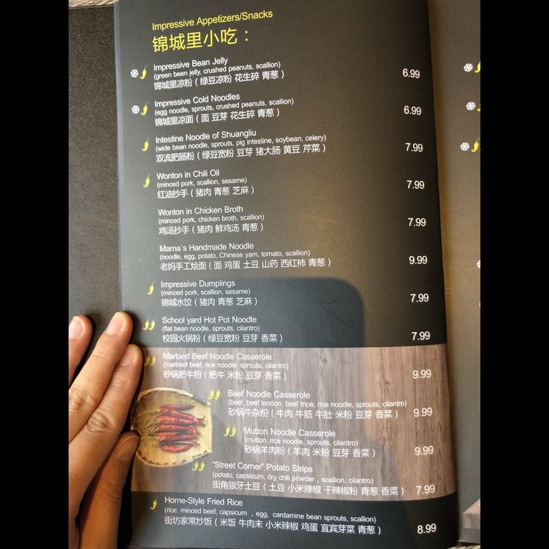 Sichuan Impression - Asian Cuisine - Tustin, CA